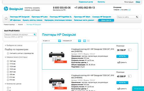 Сайт designjet.ru