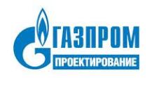 ООО «Газпром проектирование»