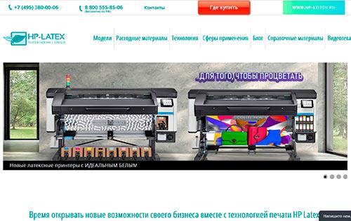 hp-latex.ru