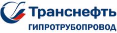 АО «Гипротрубопровод»
