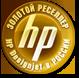 Группа компаний АВТОНИМ - золотой реселлер HP