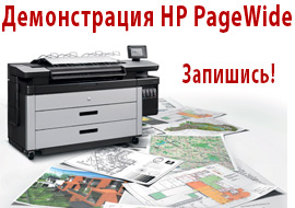 ���������� �� ������������ ��� HP PageWide XL 5000